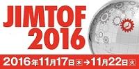 JIMTOF2016_banner_HP1.jpg