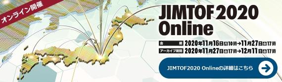 JIMTOF2020_banner_HP1.jpg