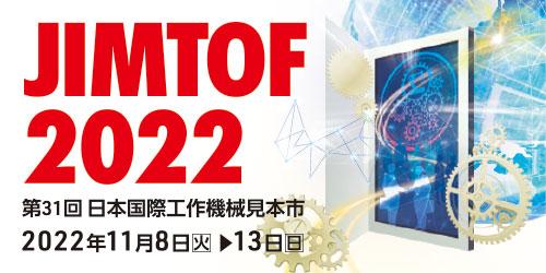 JIMTOF2022